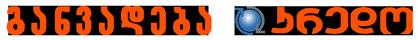 business logo credo